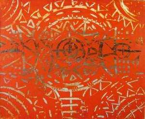 Sonnenzeichen I | Солярный знак I